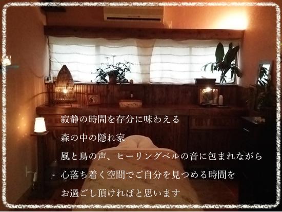 yuko_newroom_20150720